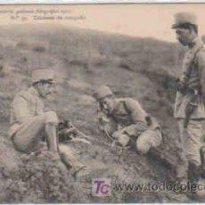 Postales: POSTAL MILITAR, ACADEMIA DE INFANTERIA, TOLEDO, AÑO 1912 , Nº37, TELEFONIA DE CAMPAÑA. Lote 7836610