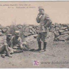 Postales: POSTAL MILITAR, ACADEMIA DE INFANTERIA, CURSO 1912-13, TOLEDO, Nº29, TELEFONISTAS EN ESTACION. Lote 7836642