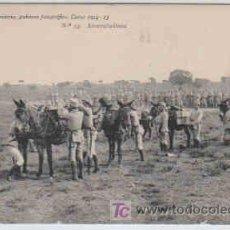Postales: POSTAL MILITAR, ACADEMIA DE INFANTERIA, CURSO 1912-13, TOLEDO, Nº33, AMETRALLADORAS. Lote 7836659