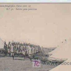 Postales: POSTAL MILITARACADEMIA DE INFANTERIA DE TOLEDO CURSO 1912-13, Nº38, SALIDA PARA PRACTICAS. Lote 7841381