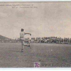 Postales: POSTAL MILITARACADEMIA DE INFANTERIA DE TOLEDO CURSO 1912-13, Nº42, LANZAMIENTO DEL DISCO. Lote 7841462