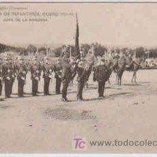 Postales: POSTAL MILITAR, ACADEMIA DE INFANTERIA DE TOLEDO CURSO 1913-14, JURA DE LA BANDERA. Lote 7862977