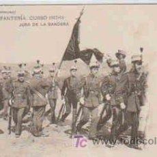 Postales: POSTAL MILITAR, ACADEMIA DE INFANTERIA DE TOLEDO CURSO 1913-14, JURA DE LA BANDERA. Lote 7862996