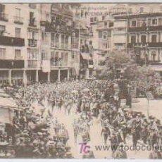 Postales: POSTAL MILITAR, ACADEMIA DE INFANTERIA DE TOLEDO CURSO 1913-14,DESFILE POR ZOCODOVER. Lote 7863022