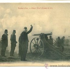 Postales: POSTAL MILITAR FRANCESA, ARTILLERIA . Lote 8083017