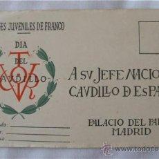 Postales: POSTAL MILITAR FALANGES JUVENILES DE FRANCO. Lote 17831846