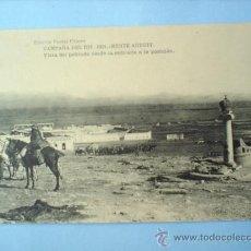 Postales: CAMPAÑA DEL RIF 1921 -MONTE ARRUIT. Lote 22659546
