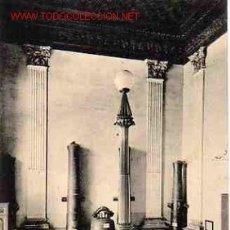 Postales: POSTAL DEL MUSEO DE ARTILLERIA DE MADRID. Lote 11998852