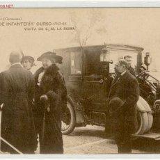 Postales: POSTAL VICTORIA EUGENIA. Lote 1747927
