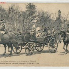 Postales: POSTAL VICTORIA EUGENIA. Lote 1747930