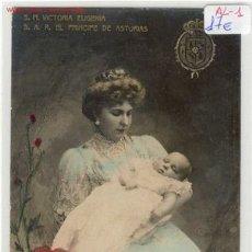 Postales: POSTAL VICTORIA EUGENIA. Lote 1751986