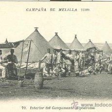 Postales: MARRUECOS. CAMPAÑA DE MELILLA. AÑO 1909.. Lote 26516141