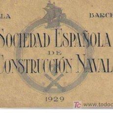 Postales: SOCIEDAD ESPAÑOLA DE CONSTRUCCIÓN NAVAL. SEVILLA-BARCELONA 1929. LIBRITO 8 POSTALES DE CAÑONES. Lote 17372582