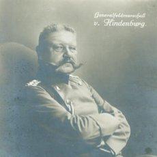 Postales: GENERAL HINDERBURG. POSTAL, BLANCO Y NEGRO, ALEMANA, C. 1920. . Lote 26250703
