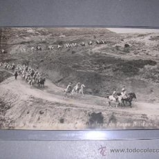 Postales: GUERRA DE AFRICA,FUERZAS DE REGULARES INDIGENAS DE CABALLERIA DE PASEO MILITARE TETUAN POST.FOTOGRAF. Lote 26177708