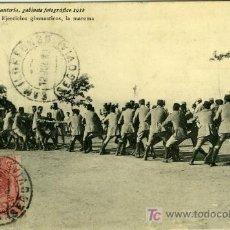 Postales: POSTAL ACADEMIA DE INFANTERIA EJERCICIOS GIMNASTICOS. Lote 13409599