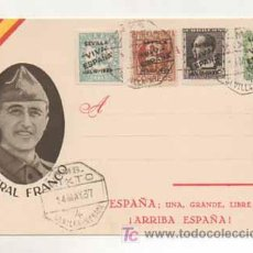 Postales: POSTAL MILITAR. GENERAL FRANCO. ESPAÑA, UNA, GRANDE, LIBRE. ED. JUAN MARRA, MALAGA. MATASELLADA. . Lote 16174175