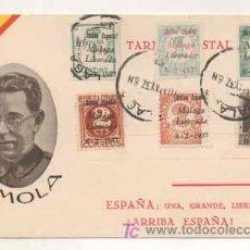 Postales: POSTAL MILITAR. GENERAL MOLA. ESPAÑA, UNA, GRANDE, LIBRE. ED. JUAN MARRA, MALAGA. MATASELLADA. . Lote 16174176