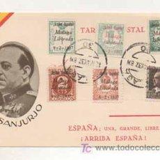 Postales: POSTAL MILITAR. GENERAL SANJURJO. ESPAÑA, UNA, GRANDE, LIBRE. (ED. JUAN MARRA.) MATASELLADA 1937. . Lote 16174177