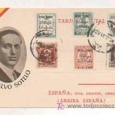 Postales: POSTAL MILITAR. D. J. CALVO SOTELO. ESPAÑA, UNA, GRANDE, LIBRE. (ED. JUAN MARRA.) MATASELLADA 1937.. Lote 16174179