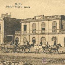 Postales: MELILLA. CARRO MILITAR Y PUESTO DE SOCORRO.. Lote 19817567
