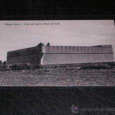 Postales: MONTE-ARRUIT , CASA DEL MORO HACH EL ARBI. Lote 20916856