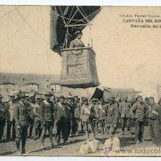 Postales: ELEVACIÓN DEL GLOBO OBSERVADOR. CAMPAÑA DEL RIF. 1921. ED. POSTAL-EXPRES. Lote 27214220