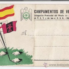 Postales: POSTAL *CAMPAMENTOS DE VERANO DE F.E.T. Y DE LAS J.O.N.S BARCELONA. Lote 22626469