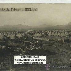 Postales: (PS-20342)POSTAL FOTOGRAFICA ALCAZABA DE TAFERSIT-MELILLA. Lote 22927239