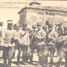 Postales: COLECCIÓN ACADEMIA DE CABALLERÍA.-MARCHAS DE 1909.- UN DESCANSO A MEDIA JORNADA. Lote 22970210
