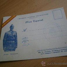Postales: TARJETA POSTAL PATRIÓTICA. !VIVA ESPAÑA! 2º AÑO TRIUNFAL 1938. Lote 27767976