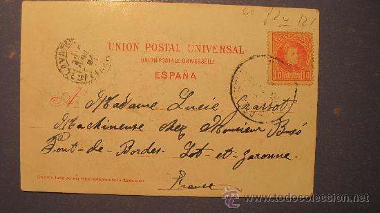Postales: Postal ALFONSO XIII- 17 mayo 1902 - escrita , con sello . - Foto 2 - 27836155