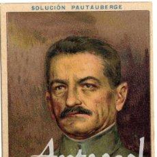 Postales: MAGNIFICA POSTAL - GENERAL MANGIN (FRANCIA) - PUBLICIDAD SOLUCION PAUTAUBERGE. Lote 28893772