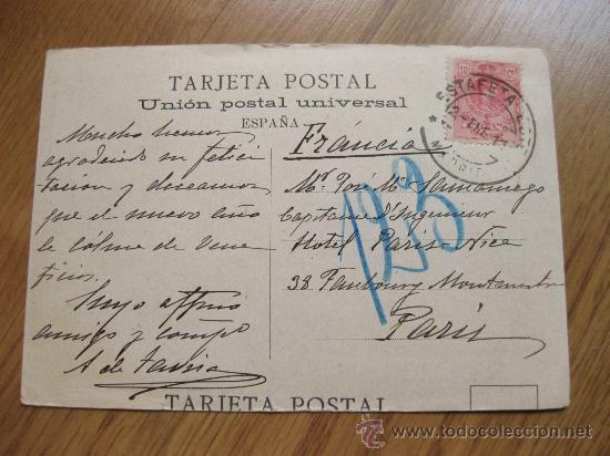 Postales: POSTAL DEL TRISTEMENTE EXTINGUIDO MUSEO DEL EJERCITO EN MADRID - MUSEO DE ARTILLERIA - CIRCULADA - Foto 2 - 29222803