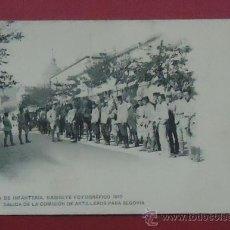 Postales: ACADEMIA DE INFANTERÍA GABINETE FOTOGRÁFICO 1910. Nº 58. SALIDA DE LA COMISIÓN DE ARTILLEROS PARA SE. Lote 30004396