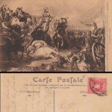 Postales: NAPOLEÓN BONAPARTE, BATALLA DE RIVOLI, POSTAL CIRCULADA EN 1908. Lote 30539417