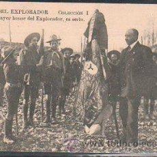 Postales: TARJETA POSTAL CODIGO DEL EXPLORADOR. COLECCION I Nº XII. EL MAYOR HONOR DEL EXPLORADOR, ES SERLO.. Lote 31890271