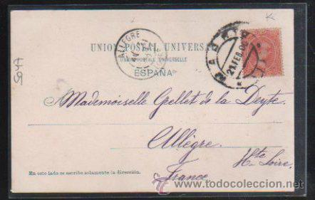 Postales: TARJETA POSTAL DE S.A INFANTA DOÑA MARIA TERESA. 418. HAUSER Y MENET. SELLO DE EL PELON - Foto 2 - 31952132