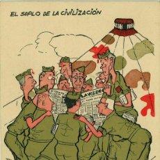 Postales: POSTAL HUMOR MILITAR. EL SOPLO DE LA CIVILIZACION. AÑOS 60. Lote 32051752