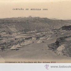 Postales: CAMPAÑA DE MELILLA 1909. Lote 32606882