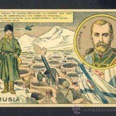 Postales: POSTAL DE TEMA MILITAR: RUSIA. ILUSTRADOR JOSEP PASSOS (ED.FAIDELLA NUM. 12). Lote 32677469