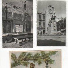Postales: LOTE 4 POSTALES DE CONFLICTOS DE GUERRA DEL SIGLO XX. VER FOTOS. Lote 33311152