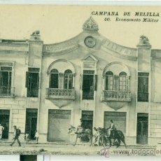 Postales: CAMPAÑA DE MELILLA 1909. ECONOMATO MILITAR. . Lote 33808833