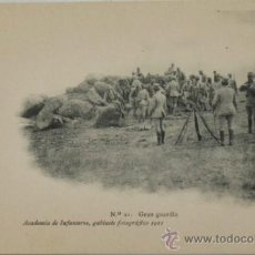Postales: POSTAL MILITAR ACADEMIA DE INFANTERÍA.GRAN GUARDIA.1911.. Lote 34021112