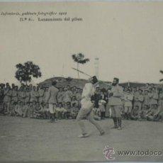 Postales: POSTAL MILITAR ACADEMIA DE IMFANTERÍA.LANZAMIENTO DE PILUM.1912.. Lote 34022074