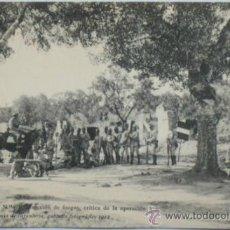 Postales: POSTAL MILITAR ACADEMIA DE INFANTERÍA.DIRECCIÓN DE FUEGOS,CRÍTICA DE LA OPERACIÓN.1912.. Lote 34024144