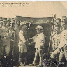 Postales: ACADEMIA DE INFANTERÍA. GABINETE FOTOGRÁFICO. 1911. Nº44. . Lote 33986152