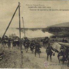 Postales: CAMPAÑA DEL RIF 1921. CONVOY DE MATERIAL DE GUERRA.... Lote 33986237