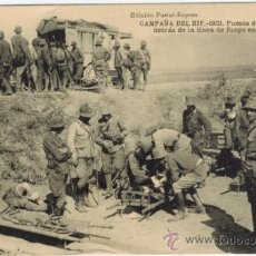 Postales: CAMPAÑA DEL RIF 1921. PUESTO DE SOCORRO DETRÁS.... Lote 33986260