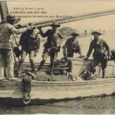 Postales: CAMPAÑA DEL RIF. 1921. EVACUACIÓN DE HERIDOS POR MAR CHICA. Lote 33986290